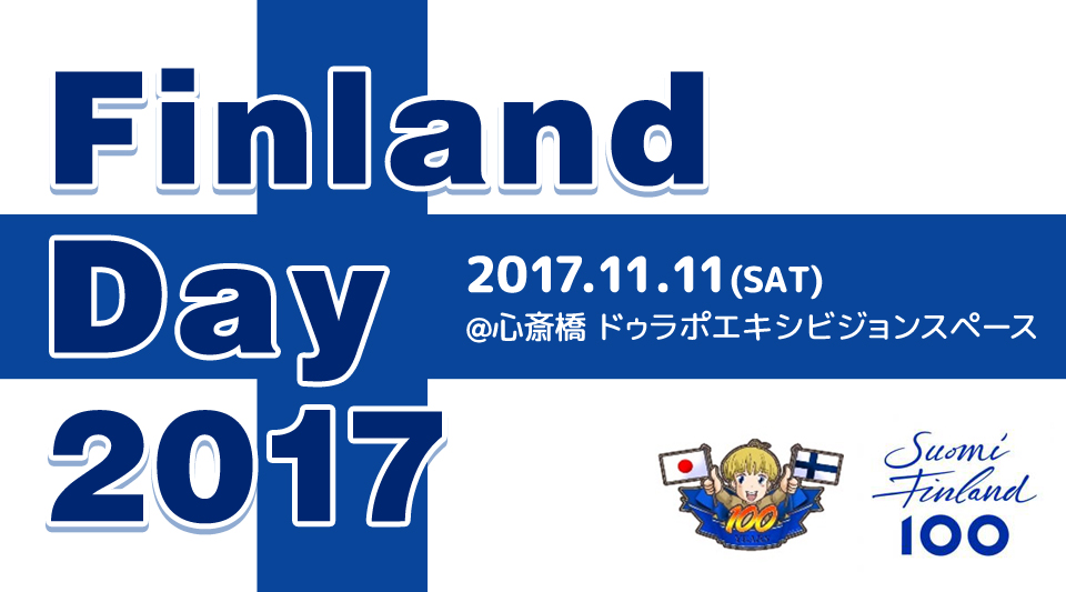 finland day 2017